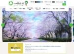 Screenshot of www.vill.nishigo.fukushima.jp