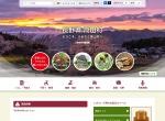 Screenshot of www.vill.takayama.nagano.jp