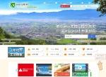 Screenshot of www.vill.yamagata.nagano.jp