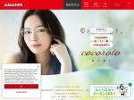 https://www.vision-megane.co.jp/brand/cocoroto/