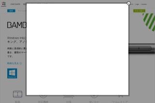 https%3A%2F%2Fwww.wacom-ワコムの「BAMBOO Ink」をPixelbook用にいまさら購入したのでレビュー
