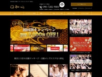Screenshot of www.wagokoro-massage.com