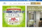 Screenshot of www.washingtonhotel.co.jp
