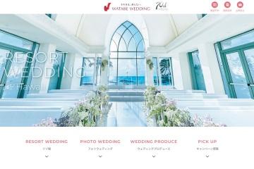 Screenshot of www.watabe-wedding.co.jp