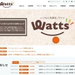 Screenshot of www.watts-jp.com
