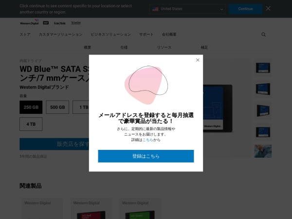 https://www.wdc.com/ja-jp/products/internal-ssd/wd-blue-3d-nand-sata-ssd.html