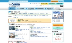 Screenshot of www.web-sana.com