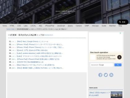 https://www.webdlab.com/labs/responsive-web-design-2/