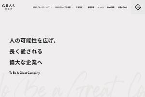 https://www.weblio-inc.jp/