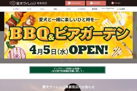 Screenshot of www.welovedogs.jp