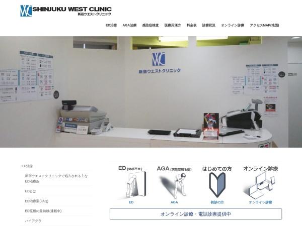 Screenshot of www.westcl.com