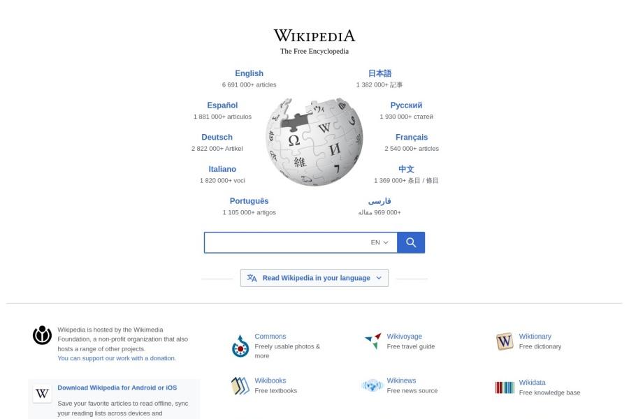 Screenshot of www.wikipedia.org