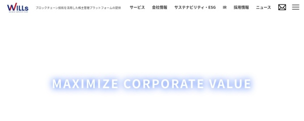 Screenshot of www.wills-net.co.jp