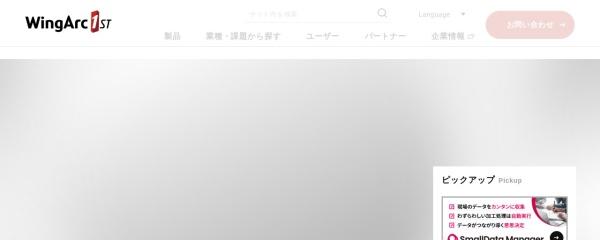 Screenshot of www.wingarc.com
