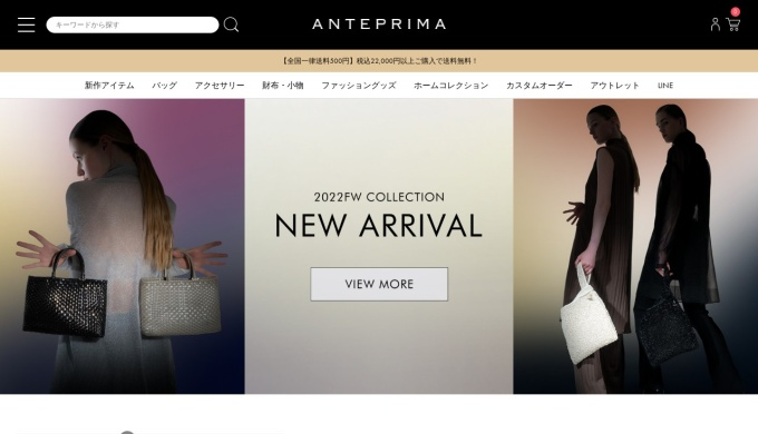 Screenshot of www.wirebag.jp