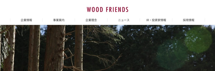 Screenshot of www.woodfriends.co.jp