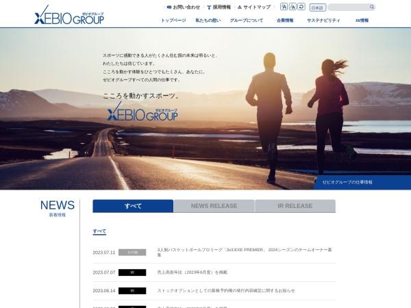 Screenshot of www.xebio.co.jp
