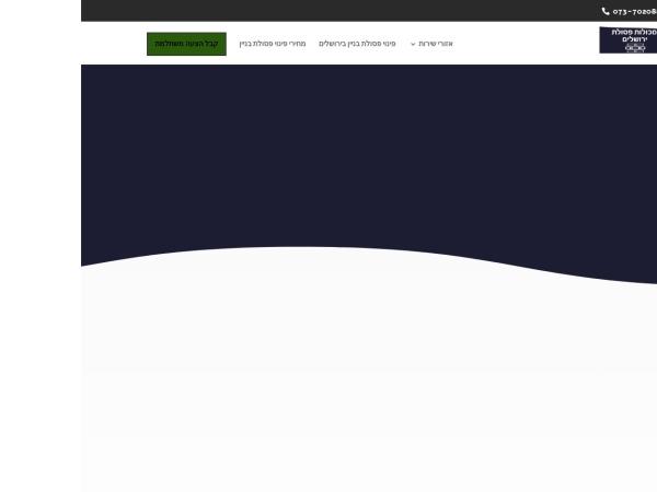 Screenshot of www.xn----9hcabtbijelb0koaj.com