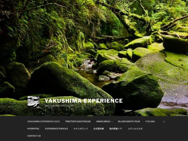 Screenshot of www.yakushimaexperience.com