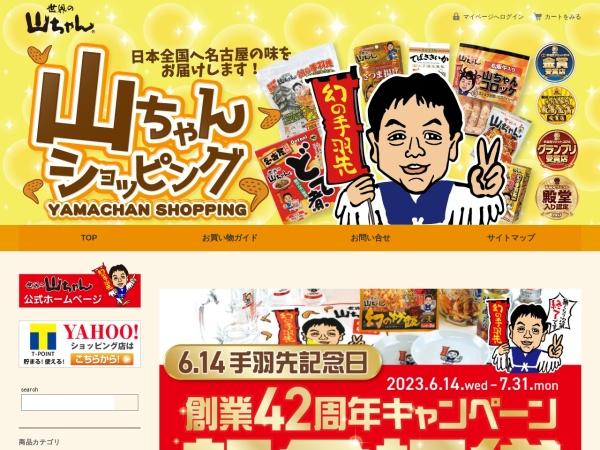 Screenshot of www.yamachan-shopping.jp