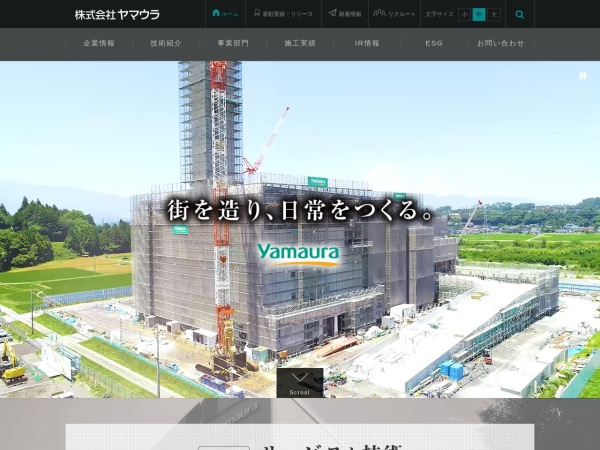 Screenshot of www.yamaura.co.jp