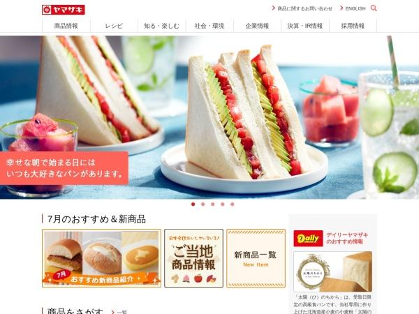 Screenshot of www.yamazakipan.co.jp