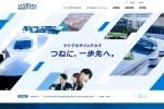 Screenshot of www.yashima-co.co.jp