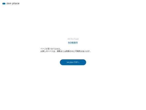https://www.yoga-plus.jp/studioInfo/ningyocho.php