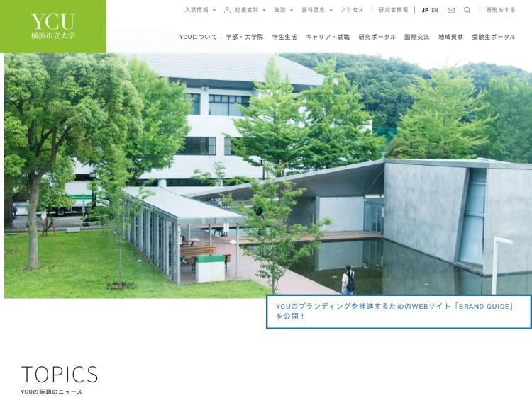 YCU 横浜市立大学