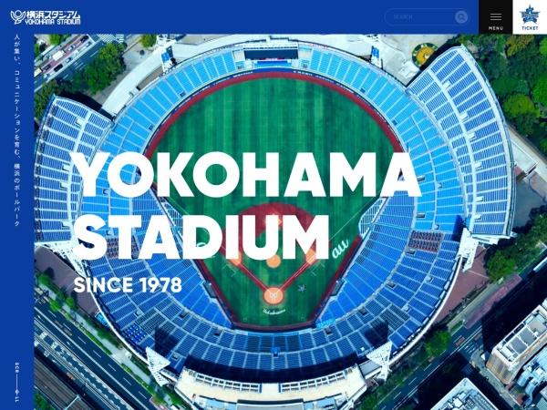 Screenshot of www.yokohama-stadium.co.jp
