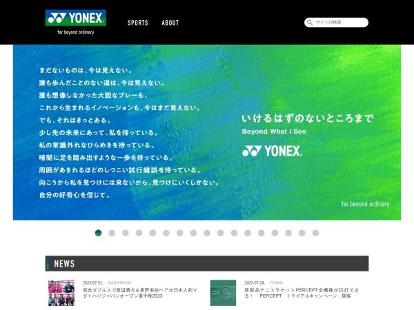 Screenshot of www.yonex.co.jp