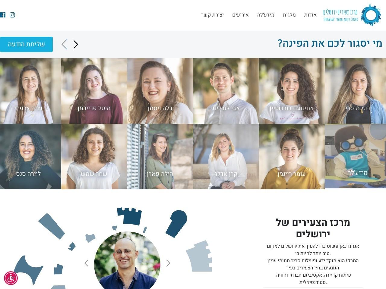 Screenshot of www.young-jerusalem.org.il