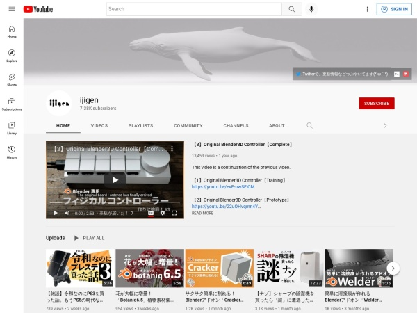 Screenshot of www.youtube.com