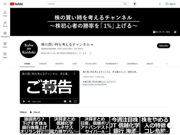 Screenshot of www.youtube.com