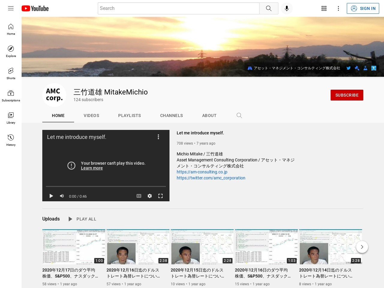 https://www.youtube.com/user/michiomitake