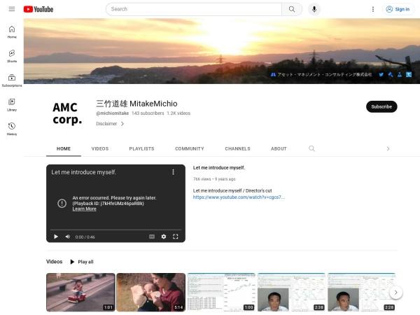 https://www.youtube.com/user/michiomitake
