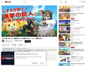 【あつ森:島メロ】進撃の巨人『紅蓮の弓矢』/Revo【譜面付き】