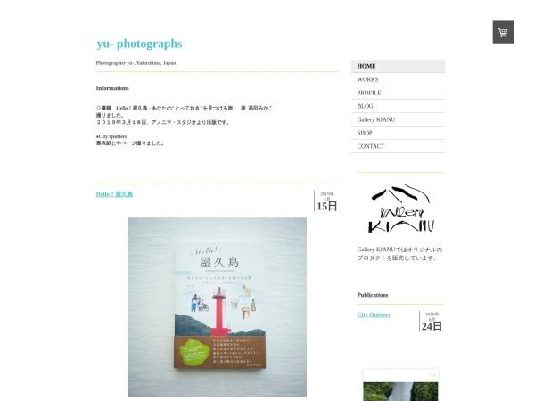 Screenshot of www.yu-photographs.com