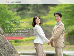 https://www.yui-happy.com/