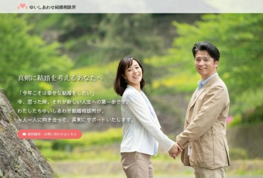 Screenshot of www.yui-happy.com