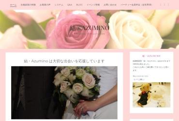 Screenshot of www.yuiazumino.com