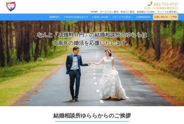 Screenshot of www.yurara.yokohama