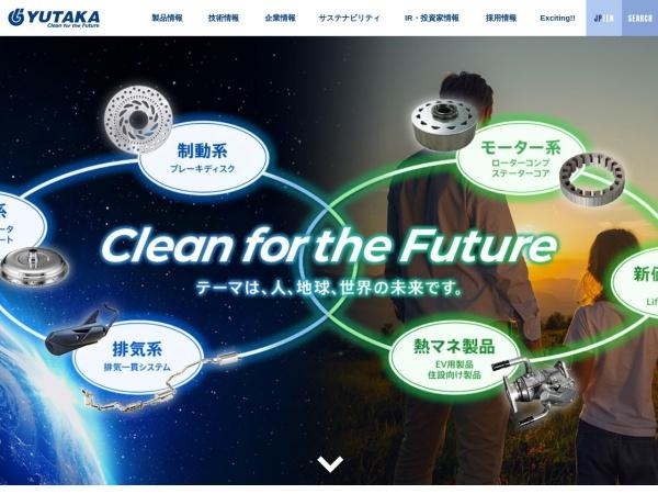 Screenshot of www.yutakagiken.co.jp