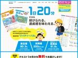https://www.z-jpn.co.jp/lp_elementary.html