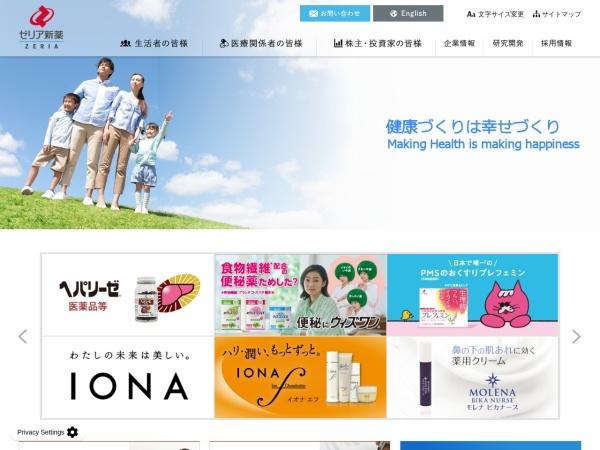 Screenshot of www.zeria.co.jp