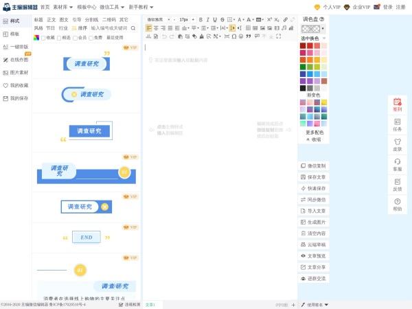 Screenshot of www.zhubian.com