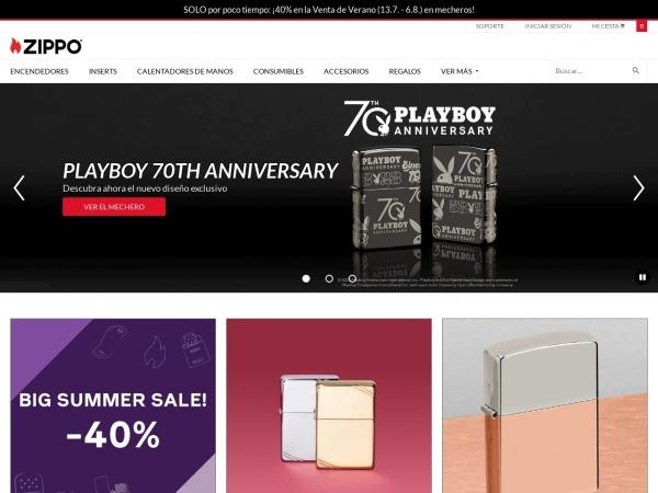 Captura de pantalla de www.zippo.es