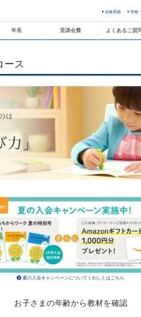 https://www.zkai.co.jp/pre/