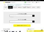 https://www2.mouse-jp.co.jp/ssl/user_support2/sc_faq_documents.asp?FaqID=21629
