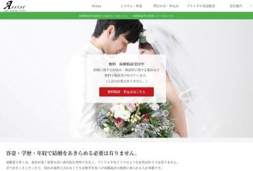 Screenshot of xn--l8jzbg4d8072aw5jflibwbxy8d7ino38a.com